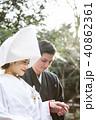 屋外 結婚 結婚式の写真 40862361