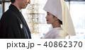 結婚 結婚式 和の写真 40862370