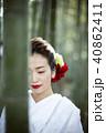 女性 結婚 花嫁の写真 40862411