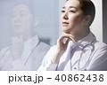 人物 女性 ポートレートの写真 40862438