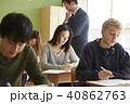 学生 インターナショナルスクール 教室の写真 40862763