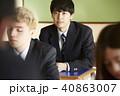 男子 高校生 学生の写真 40863007