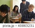 女子 先生 学生の写真 40863231