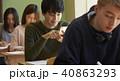 男子 学生 授業の写真 40863293