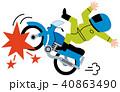 損害保険 バイクの事故 40863490