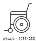 アイコン シリーズ(スリム・グレー) 40864233
