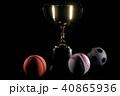 トロフィー~スポーツ大会~ 40865936