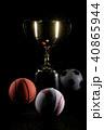 トロフィー~スポーツ大会~ 40865944
