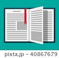 ベクトル ブック オープンのイラスト 40867679