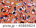 札 正月 カードの写真 40869824