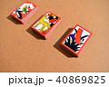 札 カード 勝負の写真 40869825