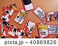 札 正月 カードの写真 40869826