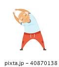 人 ベクトル 老人のイラスト 40870138