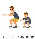 ベクトル 人 子供のイラスト 40870446