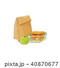 昼食 サンドイッチ サンドウィッチのイラスト 40870677