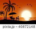 ヤシ 景色 人影のイラスト 40872148