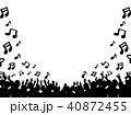 音符 観客 40872455
