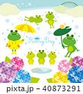 梅雨イラスト 40873291
