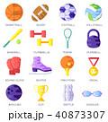 アスリート ボール 球のイラスト 40873307