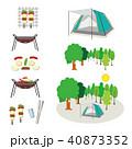キャンプ バーベキュー テントのイラスト 40873352
