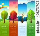 エコ 季節風 生態のイラスト 40873703