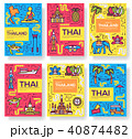 thailand thin line brochure cards set. Country  40874482