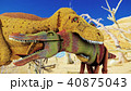 3D rendering scene of the giant dinosaur 40875043