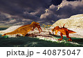 3D rendering scene of the giant dinosaur 40875047