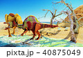3D rendering scene of the giant dinosaur 40875049