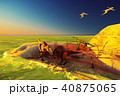 3D rendering scene of the giant dinosaur 40875065