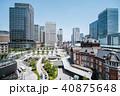 東京駅 駅 駅前の写真 40875648