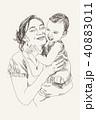 ファミリー 家庭 家族のイラスト 40883011