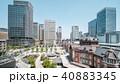 東京駅 駅 駅前の写真 40883345