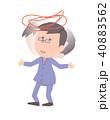 ビジネスマン 男性 めまいのイラスト 40883562