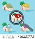 住宅 探す 検索のイラスト 40883778
