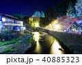 長湯温泉 夜景 温泉地の写真 40885323