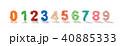 しわくちゃな数字のイラストCG 40885333