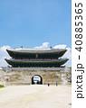 崇礼門(ソウル) 40885365