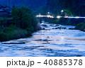 長湯温泉 夜景 温泉地の写真 40885378