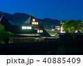 長湯温泉 夜景 温泉地の写真 40885409