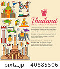Country thailand travel vacation guide of goods 40885506