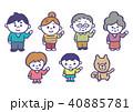 家族 三世代 人物のイラスト 40885781