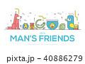 Animal flat thin line illustration icons set.  40886279