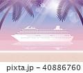 豪華客船と南の島 40886760