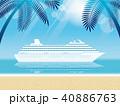 豪華客船と南の島 40886763
