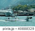 漁船 40888329