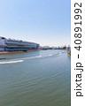 ボートレース戸田 40891992