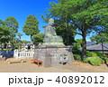 護国寺 大仏 40892012