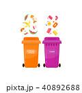 プラスチック プラスティック クズのイラスト 40892688