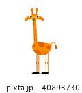 きりん キリン 麒麟のイラスト 40893730